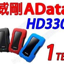 威剛 行動硬碟 HD330 1T 外接硬碟 1TB 外接式硬碟 隨身硬碟 另有創見 WD 東芝 2T 2TB 3T 4T