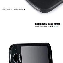 鯨湛國際~NILLKIN原廠 亞太Coolpad W706 5820 超級護盾手機套 磨砂保護套 烤漆背蓋硬殼~贈保護膜