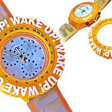 Change Fashion【羽采蝶】SWATCH 瑞士製造大錶面運動腕錶魔術師WAKE UP設計錶款