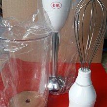 多功能食物調理棒料理棒攪拌棒打蛋器果汁機冰沙機料理機料理器