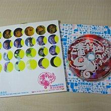 張韶涵-潘朵拉的秘密預購禮DVD/福茂唱片2006年