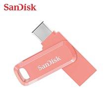 SanDisk Ultra GO 蜜桃橘 OTG 旋轉隨身碟 128G (SD-DDC3-PC-128G)