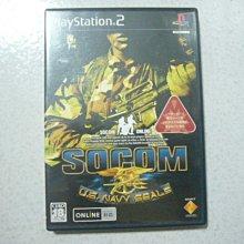 【~嘟嘟電玩屋~】PS2 日版光碟 ~ SOCOM 美國海豹特遣隊