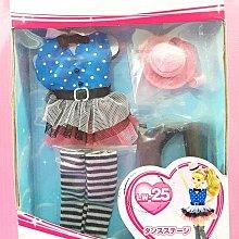 【Mika】莉卡配件 LW-25 舞台甜心 服飾配件組(不含娃娃)Licca*現貨