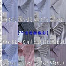 【阿信防皺襯衫】【男短袖】男士、上班、開會、業務、必備款【白襯衫/黑襯衫/水藍/黑+白/粉紅】男襯衫、白色襯衫、黑色襯衫