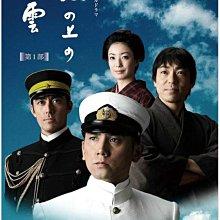 【藍光電影】阪上的雲   阪上之雲  坂の上の雲   第一部 2009  正式版  共 5碟