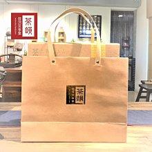【茶韻】茶香傳情~送禮用禮盒袋套組 357-500克茶餅專用餅盒 年節禮盒