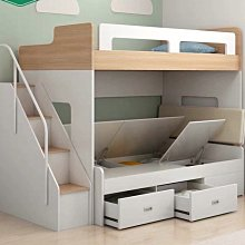 系統櫃多功能雙層床下掀床適合兒童房上下床