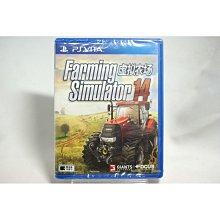 [耀西]全新 陸版 SONY PSV 百萬農青大作戰 (虛擬農場) 14 Farming Simulator 14