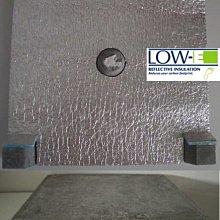 水泥屋頂隔熱_五腳磚專用_美國Low-E節能鋁隔墊_環保綠建材、隔熱、保溫、節能、省電
