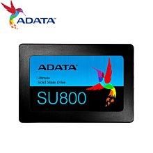 ADATA 威剛 256GB SSD固態硬碟 Ultimate SU800 (AD-SU800-256G)