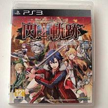 PS3 閃之軌跡2 中文版