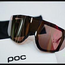 【online bike】線上單車 POC Devour Asian Fit 黑框黑片 競賽型自行車風鏡 太陽眼鏡