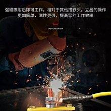 (兩塊強磁)搭鐵神器雙頭 搭鐵神器強磁電焊機磁鐵接地搭鐵線修復機鈑金地線搭鐵頭