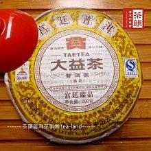 【茶韻】2010年-大益/勐海茶廠-宮廷普洱001-熟茶-200g-高品質熟茶-實體店面.買物更安心