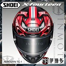 伊摩多※公司貨SHOEI X-14 可調PFS AERODYNE TC-1紅 頂級選手帽款 X-Spirit 全罩安全帽