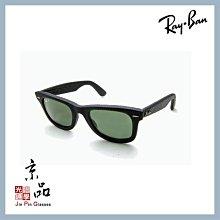 【RAYBAN】RB2140QM 1152/N5 50mm 黑皮紋 水晶偏光墨綠片 限量款 雷朋太陽眼鏡 公司貨 JPG