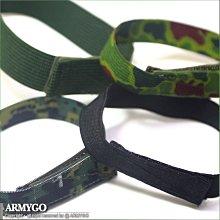 【ARMYGO】新式軍用綁腿 兩付 (四條)裝 (四色可選擇)