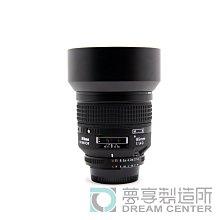 夢享製造所 Nikon AF 85mm f1.4D IF台南 攝影 器材出租 攝影機 單眼 鏡頭出租 活動紀錄