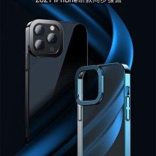 Baseus PC背板硬殼 電鍍 透明手機殼 防摔手機殼 for iphone13/pro/pro max-阿晢3c