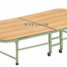 99-3 角管折床(綠色)(台北縣市免運費) 【蘆洲家具生活館-9】