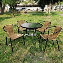 [晴品戶外休閒傢俱館] 编藤桌椅組 戶外桌椅組 庭院桌椅組 休閒桌椅組