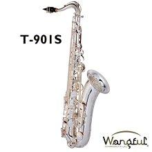 ♪ 后里薩克斯風玩家館 ♫『台灣WONGFUL進階款T-901S』黃銅鍍銀次中音薩克斯風 / 台灣製