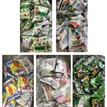 華元餅乾《50~40入系列》,《 珍魷味、鹹餅乾、野菜園、玉黍叔、波的多洋芋片、甜卡力》等大包裝餅乾零食~