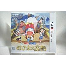 [耀西]全新 純日版 任天堂 3DS N3DS 哆啦A夢 大雄的寶島 含稅附發票