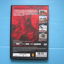 原裝日製 PS2 火線危機3 繁體中文版 片況保存良好.. 幾乎無刮..