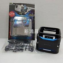 【新鴻昌】日本品牌 SEIKO EB183 多功能冷氣孔飲料架 手機架 冷氣孔夾式