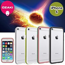 Ozaki iPhone 6s/6 4.7吋 耐衝擊保護邊框O!coat Shock band螢幕保護貼 機背貼 喵之隅