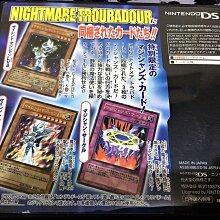 幸運小兔 NDS遊戲 NDS 遊戲王 沉默的魔術師 真沉默魔術師 怪獸對決 夢魘的吟唱者 3DS、2DS 適用 在庫