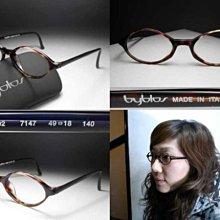 【信義計劃眼鏡】byblos 眼鏡 義大利製 復古圓框 搭配襯衫外套 可配高度數小框