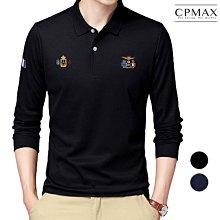 CPMAX 空軍POLO衫 翻領長袖t恤 長袖POLO衫  polo衫 其他polo衫 男上著 大尺碼polo T151