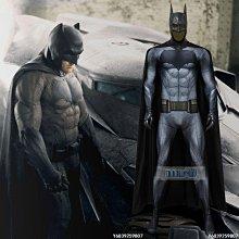 【可開發票】漫天際 蝙蝠俠大戰超人 正義黎明蝙蝠俠布魯斯韋恩cos萬圣節服裝[Cos-精選]