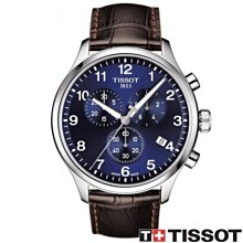 TISSOT 天梭錶 CHRONO XL韻馳系列 T1166171604700 藍x咖啡/45mm