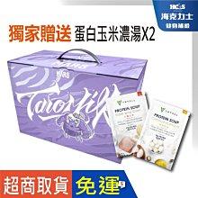 免運費~可混搭多送好禮【台灣 Mars戰神】 低脂乳清蛋白 高蛋白 隨手包 60包裝