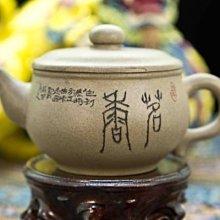亂太郎*****宜興茶壺 紫砂壺 茶壺 工藝師作品