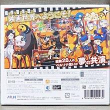 【月光魚 電玩部】全新現貨 純日版 3DS 女神異聞錄 Q2 新電影迷宮 純日版 現貨全新