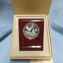 2005年,乙酉雞年生肖精緻鑄銀幣