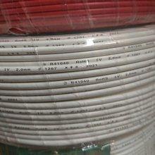 老闆哭了 跳樓大拍賣 拚了 太平洋電線 600V 聚氯乙烯絕緣電線 2.0mm