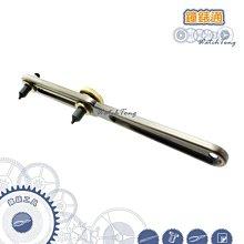 【鐘錶通】07B.7001 加長型兩腳開錶器 - 圓嘴 / 可開直徑50mm / 圓孔型錶後蓋 ├鐘錶換電池工具/開錶┤