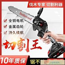 鋰電充電電鏈鋸單手電鋸家用伐木手提鋸電動迷你無線砍樹修枝工具-大笨鼠商店