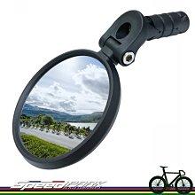 【速度公園】BIKE MIRROR 圓形後照鏡 平把彎把皆適用 左右通用 抗眩光高級後視鏡 ME-001S