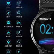 台灣保固⭐GC16智慧手環⌚LINE顯示FB來電提醒心率計步運動華為蘋果小米智慧智能手環手錶男女對錶電子錶聖誕節交換禮物