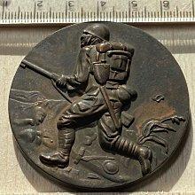 日本1937年/昭和12年支那事變紀念章