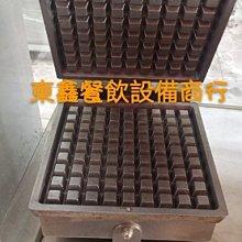 中古 二手 鬆餅機 電壓220v