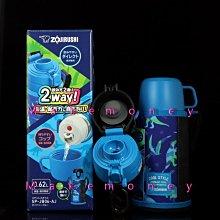 ZOJIRUSHI 象印 SP-JB06 童用不鏽鋼真空保溫瓶/保冷瓶 2Way 附揹袋 SPJB06 兒童水壺
