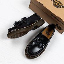 Dr. Martens Adrian 經典款 流蘇樂福鞋 黑色 硬皮 帆船鞋 皮鞋 男女鞋